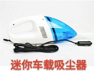 厂家供应便携式车载吸尘器 车用吸尘器批发手提式干湿两用吸尘器